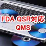 FDA-QSR